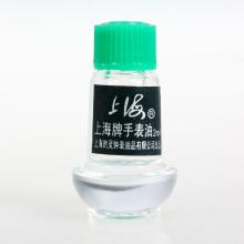 2ml Guarda Oil