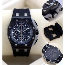 Audemars Piguet Royal Oak Offshore Working Chronograph PVD Case