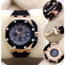 Audemars Piguet Royal Oak Offshore Working Chronograph Rose Gold Case